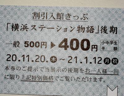 R0015064